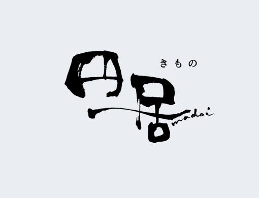 円居のお話会 vol.1「夏の肌着どうしてる?」