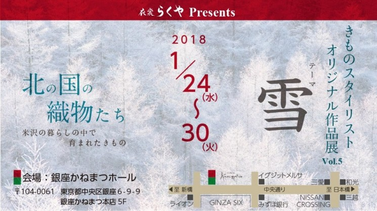 kanematsu2018