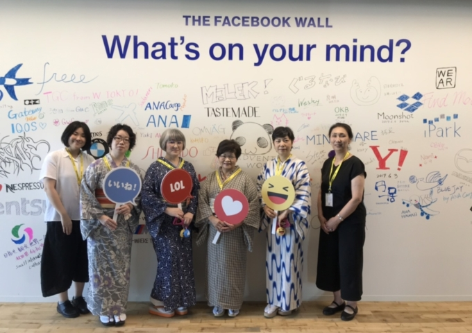 Facebook Japan様 出張浴衣着付けレッスン